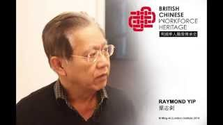 Community: Raymond Yip (Audio Interview)