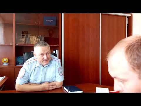 МРЭО ГИБДД разговор А В  Мокерова начальника по Области и юриста Вадима Видякина