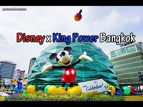 Disney King Power Rangnam Bangkok Magical Moments Begins Here Complete Walkthrough and Review