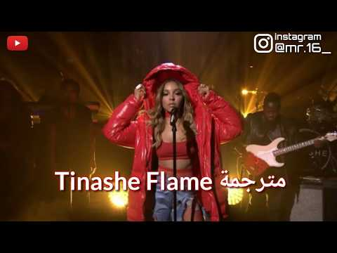 Tinashe - Flame lyrics مترجمة