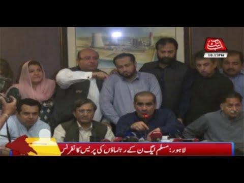 Lahore: Khawaja Saad Rafique addresses press conference