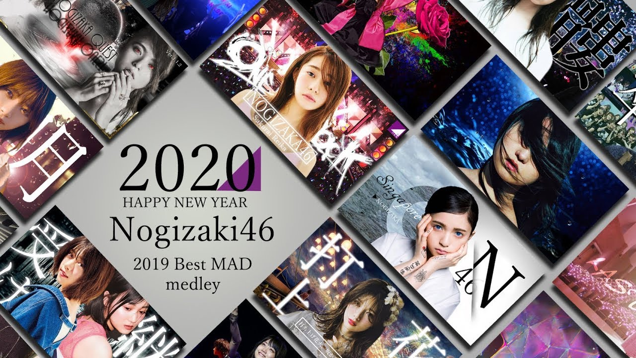 乃木坂46 2020HAPPY NEW YEAR『2019Best MAD』メドレー