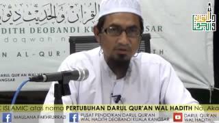 Maulana Fakhrurrazi | Pengajian Hadith Sunan Abu Daud | 27.02.2015