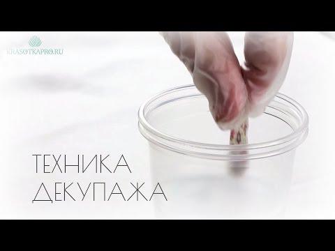 декупаж для ногтей из салфетки « уроки дизайна ногтей