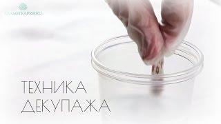 Техника декупажа на ногтях