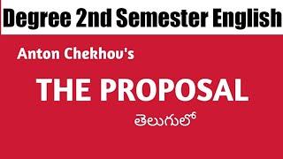 Anton Chekhov's The Proposal in Telugu I Degree 2nd Semester English