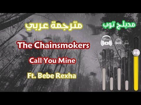 the-chainsmokers,-bebe-rexha---call-you-mine-مترجمة-عربي