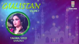 Yeh Aalam Shauq Ka -  Tahira Syed (Album: Gulistan Vol. 7)
