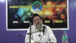 ibrahim alaihissalam ki aazmaishen aur kaamiyabi shaikh abdullah omeri madani