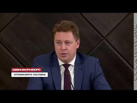 НТС Севастополь: Власти Севастополя ищут землю для оптового продуктового центра