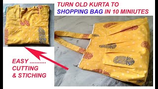 Reuse old salwar suit / kurta …