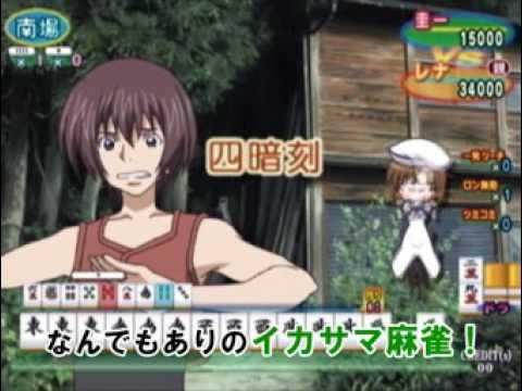 Higurashi No Naku Koroni Jan Trailer Youtube