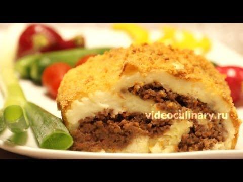 Картофельный рулет с мясом - Рецепт Бабушки Эммыиз YouTube · С высокой четкостью · Длительность: 4 мин36 с  · Просмотры: более 140000 · отправлено: 08.04.2013 · кем отправлено: Рецепты Бабушки Эммы