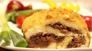 Картофельный рулет с мясом - Рецепт Бабушки Эммы