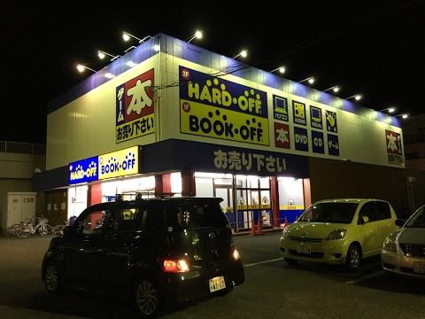 Retro Game Shopper Japan - Hard Off - Kanie Store - Aichi Prefecture - ハードオフ 蟹江店 愛知県