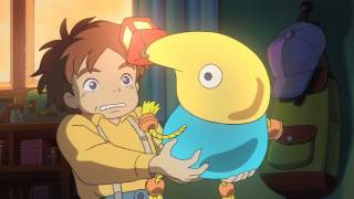 Ni No Kuni: Wrath Of The White Witch - PS3 - A Special Gift