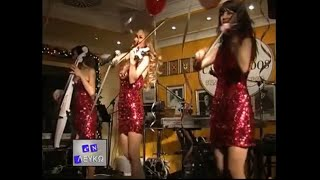 Amadeus Electric Quartet - New Year's Eve Concert (2014)