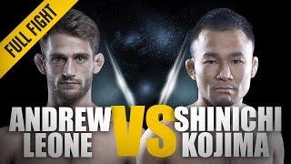 ONE: Full Fight | Andrew Leone vs. Shinichi Kojima | A Ground War | March 2014