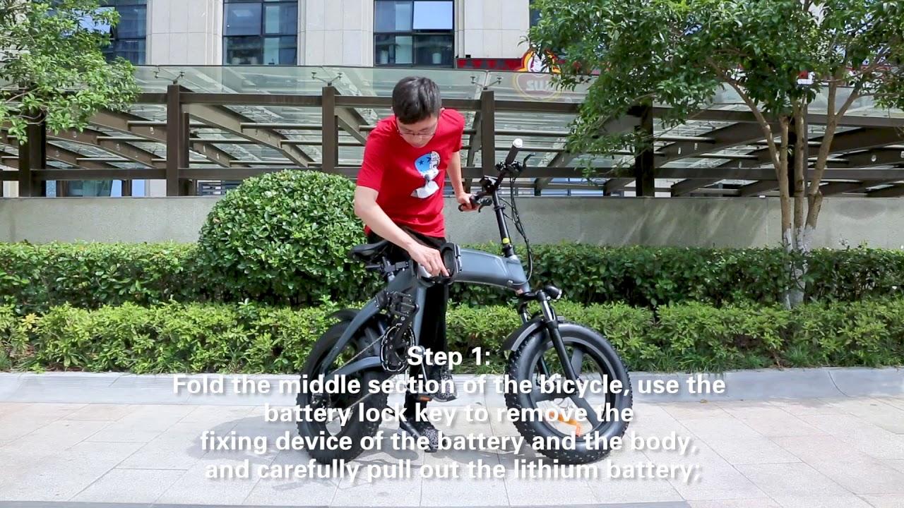 SDREAM e-bike's common FAQ & Tutorial - YouTube