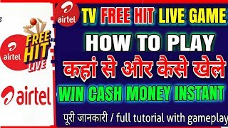 Baixar How To Play Airtel Tv Free Hit Live Game Install  Airtel Free Hit Contest Kaise Khele Win Cash Prize