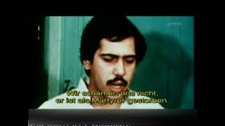 Mir Murtaza Bhutto unseen video after Zia killed his father.