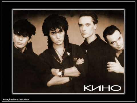 KINO (Viktor Tsoi, Viktor Zoi) - Gruppa Krovi / Blood Type (1988)