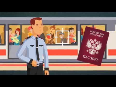 Куплю паспорт, недорого