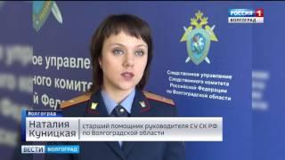 В Жирновске задержан водитель при попытке передать взятку сотрудникам ГАИ