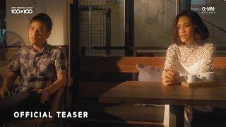 [100x100] ให้นานกว่าที่เคย (Collab Version) - KLEAR x ไผ่ พงศธร [Official Teaser]