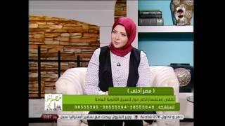 مصر أحلى - لابد من ترك حرية اختيار الكلية للطلاب .. د/ محمد الديب امين عام جامعة عين شمس