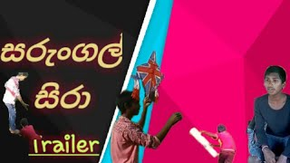 Sarungal Sira Trailer   සරුංගල් සිරා
