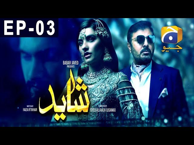 Shayad  Episode 3 - Har Pal Geo