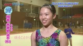 「きみこそ明日リート#81」 福島新体操クラブ 新体操 (福島テレビ)
