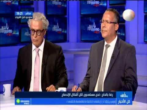 الهاشمي نويرة : لا أعتقد أن الرئيس سيبخل بوجبته الدستورية