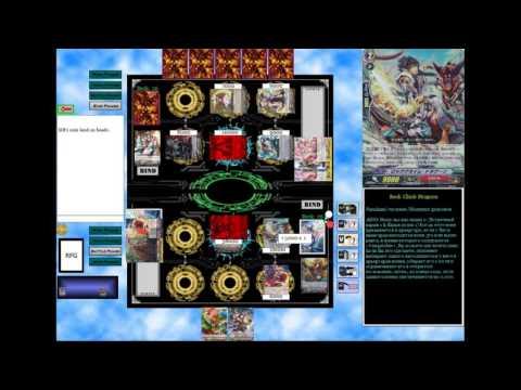 Скачати гру карткові бої авангард