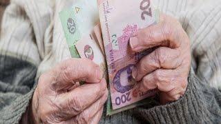 С 1 мая размер пенсий будет увеличен
