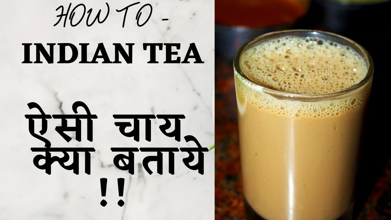 World Famous Indian Chai | Chai Pe Charcha | Episode 13 |