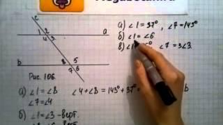 Номер 186 Геометрия 7 9 класс Атанасян