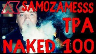 ПРОСТОЙ РЕЦЕПТ TPA и МЕГАРОЗЫГРЫШ / Naked 100 Brain Freeze / Пиратский самозамес