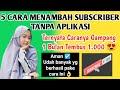 - CARA MENAMBAH SUBSCRIBER YOUTUBE TANPA APLIKASI | Saling Subscribe Terbaru 2020
