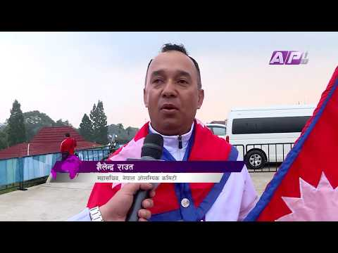 Nepal Silver Medal In Paragliding At Asian Games