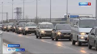Железнодорожный мост в Архангельске будет закрыт по ночам до 1 марта
