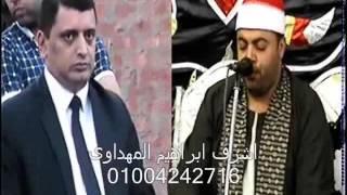 عزاء المستشارعلى العزونى الشيخ محمد سعيد جمعة النساءعزبة الشهيدى الزقازيق شرقية 23-10-2016
