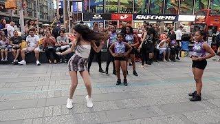 رقصت بالشارع بنيويورك و احرجوني.....