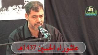 عاشوراء الحسين 1437هـ القارئ الأستاذ زهير القصاب  1437/1/7هـ