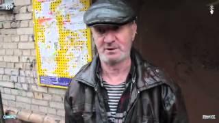 Дед Бом Бом и Наркоман Павлик