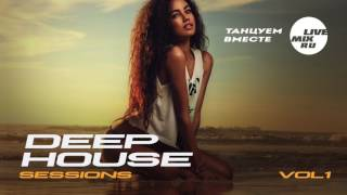 gosha-deep-deep-house-sessions-vol-2-vol-1-dj-mix