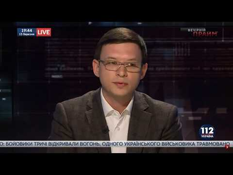 Евгений Мураев в 'Вечернем прайме' на телеканале '112 Украина', 13.03.18