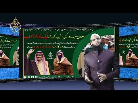 #PrimeTime: Gujrat me Muslism par lathicharge:Dubai ki acchi khabar:america me firing from YouTube · Duration:  16 minutes 23 seconds