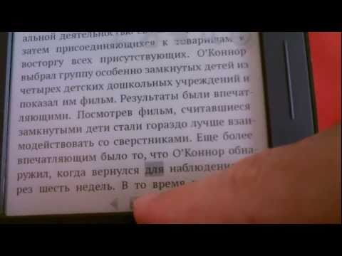 Cool Reader и FBReader на NOOK (The Simple Touch Reader)